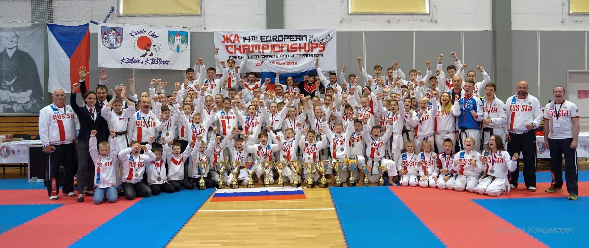 Очередная великолепная победа сборной России на европейских соревнованиях по Сётокан!