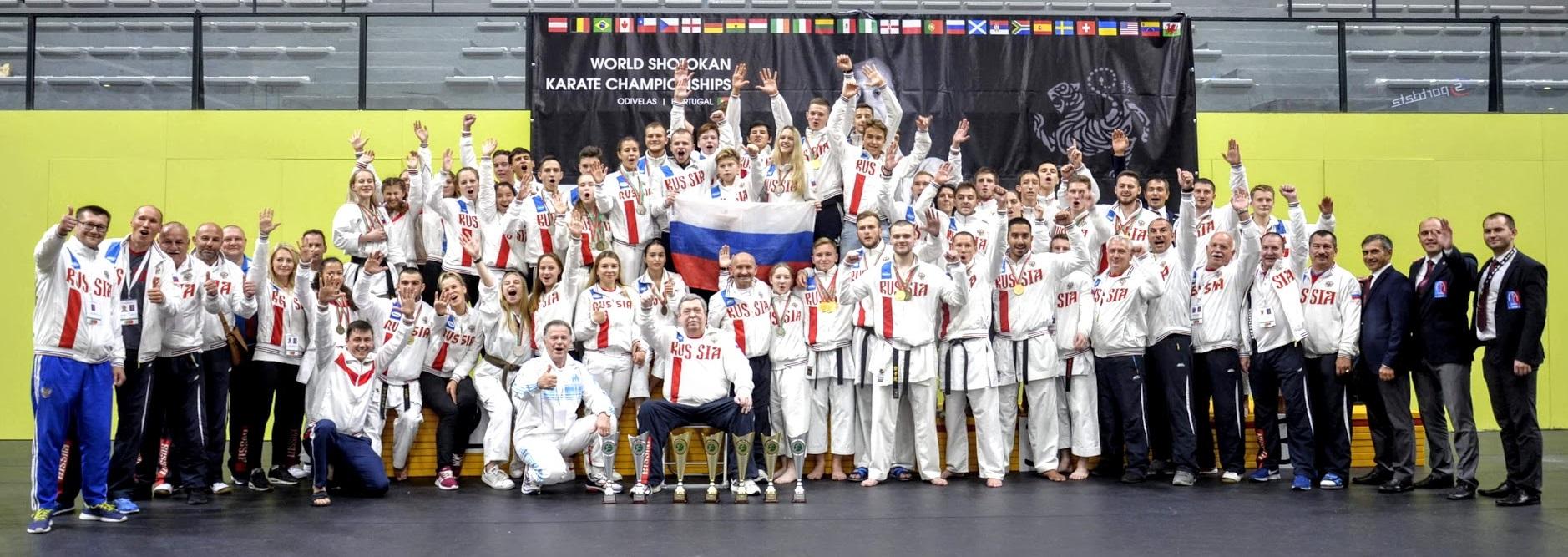 Уверенная победа российских спортсменов на Чемпионате Мира по Сётокан (WSKA)